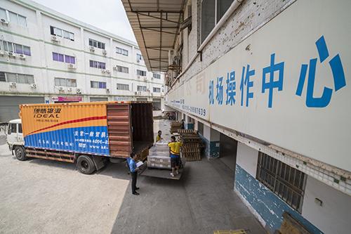 香港到青岛运输时效