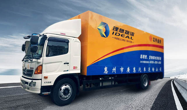 中港吨车,一般贸易拼车,中港吨车包车