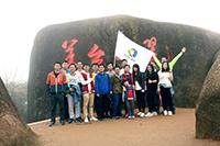 三月羊台山登山活动1